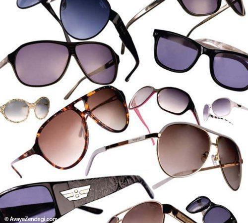 بدون عینک آفتابی نشوید